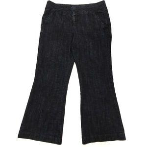 ➕ EUC Maurice's denim trousers 13 14 Short Petite